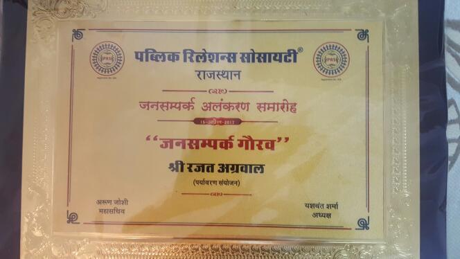 Jansampark Gaurav Award